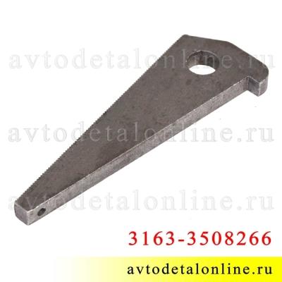 Клин ручного тормоза УАЗ Патриот 3163-3508266 с тросом ручника на задние барабанные колодки, с 2013 г