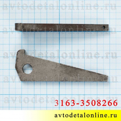 Фото с размером клина ручного тормоза УАЗ Патриот 3163-3508266 с тросом ручника на задние колодки, с 2013 г
