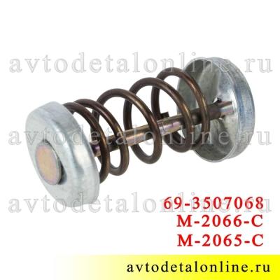 Солдатик УАЗ для тормозных колодок ремкомплект из пружины М-2065-С, чашки М-2066-С, стержня 69-3507068