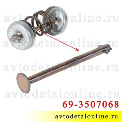 Солдатик УАЗ, в комплект входит отжимная пружина колодок М-2065-С, чашка М-2066-С, стержень 69-3507068