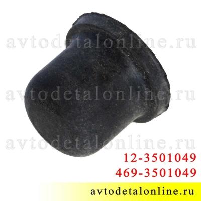 Колпачок на штуцер тормозного цилиндра УАЗ, 469-3501049, ГАЗ, 12-3501049, резиновый