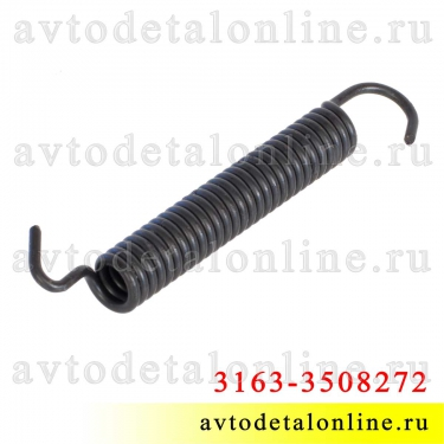 Пружина разжимного звена ручника с приводом на задние тормозные колодки УАЗ Патриот с 2013г, номер 3163-3508272