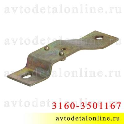 Держатель пружины поджатия тормозных колодок УАЗ Патриот и др. 3160-3501167, для передних дисковых тормозов