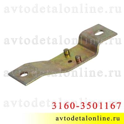 Держатель пружина тормозных колодок УАЗ Патриот и др. 3160-3501167, для прижатия передних дисковых тормозов