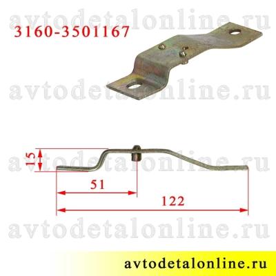 Размер держателя пружины колодок УАЗ Патриот и др. 3160-3501167, для поджатия на передних дисковых тормозах