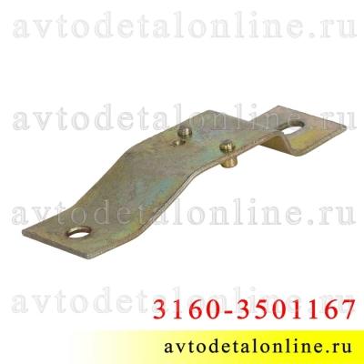 Держатель прижимной пружины тормозных колодок УАЗ Патриот и др., 3160-3501167, для передних дисковых тормозов