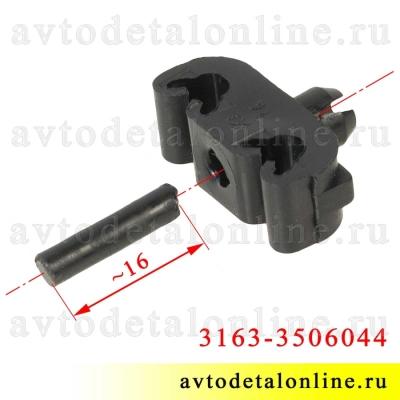Пистон-держатель тормозных трубок УАЗ Патриот 3163-3506044, пластиковая скоба крепления на 2 трубки