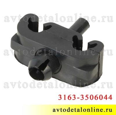 Держатель гидротрубок тормозов УАЗ Патриот 3163-3506044, пластиковый пистон-скоба крепления на 2 трубки