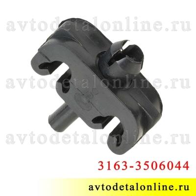 Фиксатор к раме тормозных трубок УАЗ Патриот 3163-3506044, пластиковая скоба-держатель на 2 трубки