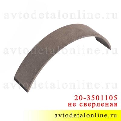 Длинная накладка 20-3501105 и 3151-3501095-10 для тормозных колодок барабанных тормозов УАЗ и др, несверленая