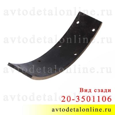 Короткая накладка тормозных колодок УАЗ для барабанных тормозов 20-3501106 и 3160-3502106, сверленая