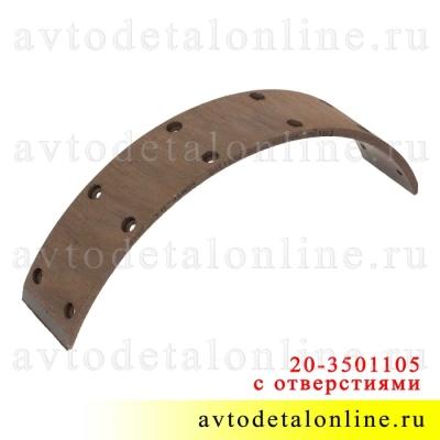 Длинная тормозная накладка УАЗ для колодки барабанного тормоза 20-3501105 и 469-3501095, сверленая, Фритекс