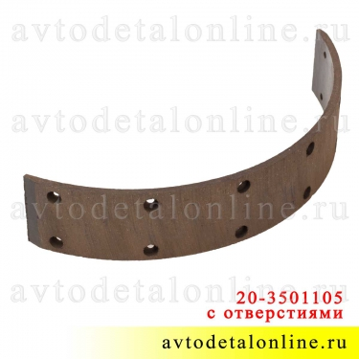 Длинная накладка 20-3501105 и 3151-3501095-10 для тормозных колодок барабанных тормозов УАЗ и др, сверленая