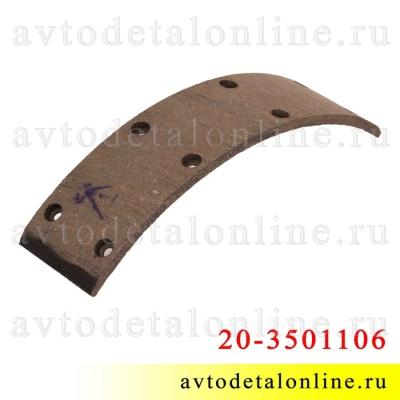 Короткая тормозная накладка УАЗ для колодки барабанного тормоза 20-3501106 и 3160-3502106, сверленая Фритекс