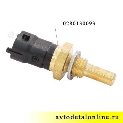 Датчик температуры двигателя ГАЗ-3302, УАЗ, 40904.3828000, Евро-3, двигатель-409, на замену Bosch 0 280 130 093