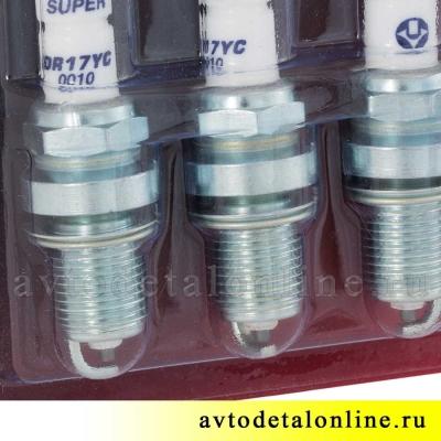 Свеча зажигания А-17 BRISC, LR17YC, длинная юбка, 4 шт, двигатель ЗМЗ-405, 409, УАЗ, ГАЗ