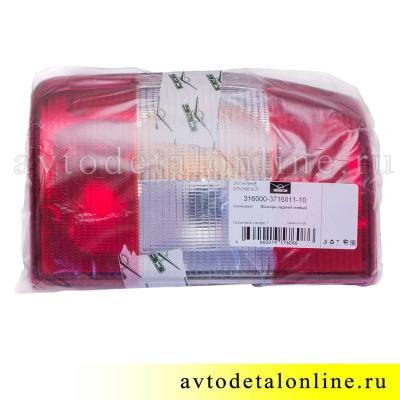 Задний фонарь УАЗ Патриот до 2015г, левый, в упаковке, каталожный 3160-3716011-10 номер 961.3716, фото