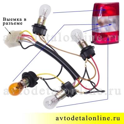 Подключение проводов задних фонарей УАЗ Патриот до 2015 г, каталожный 3160-3716011-10 номер 961.3716