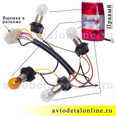 Подключение проводов задних фонарей УАЗ Патриот до 2015 г, каталожный 3160-3716010-10 номер 96.3716