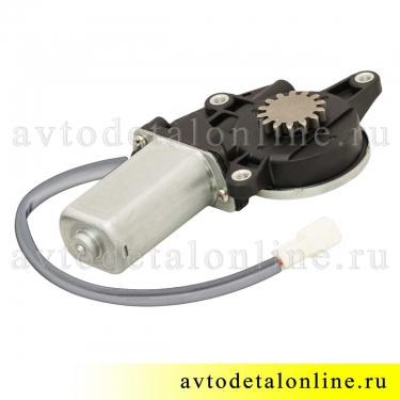 Мотор стеклоподъемника УАЗ Патриот 3163 правый, с редуктором, 14 зубьев, часть от 3163-6104500