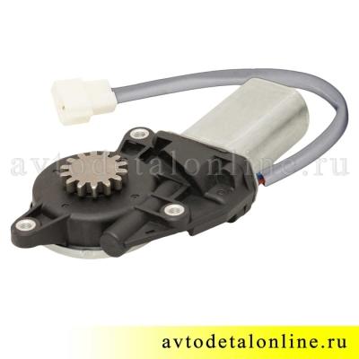 Двигатель стеклоподъемника УАЗ Патриот 3163 правый на замену старого моторчика 14 зубьев