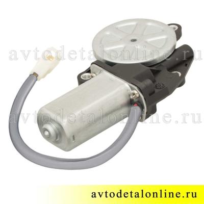 Электрический моторчик стеклоподъемника УАЗ Патриот 3163 с редуктором, правый, 14 зубьев