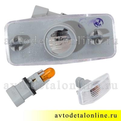 Белый боковой повторитель поворота УАЗ Патриот 3163-3726010-10, евроразъем 3.717.200 вид сзади
