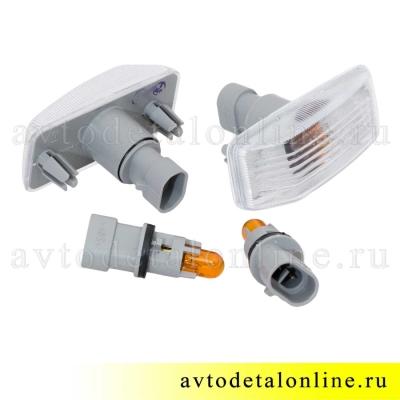 Боковой белый указатель поворота УАЗ Патриот 3163-3726010-10, евроразъем 3.717.200 с желтой лампой