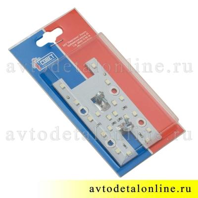 Светодиодная плата ПЛ2-02 плафона салона УАЗ Патриот 16.3714-02