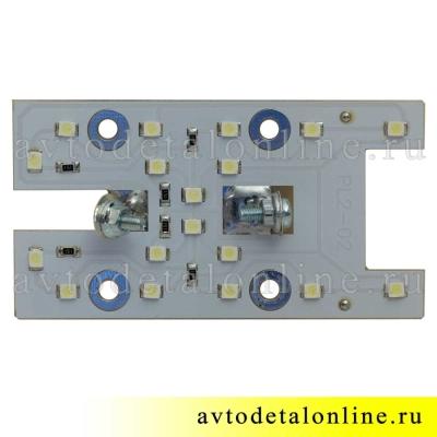 Светодиодная плата ПЛ2-02 плафона освещения салона УАЗ Патриот 16.3714-02