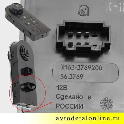Электронный модуль управления раздаткой Патриот УАЗ 3163-3769200 с обогревом сидений, 56.3769 на РК Даймос