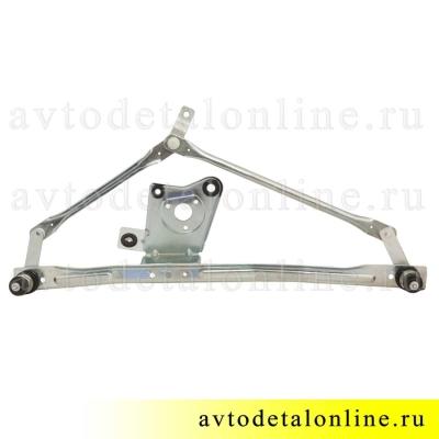 Трапеция стеклоочистителя УАЗ Патриот, 3163-5205100 без моторчика Bosch, номер 73.5205400