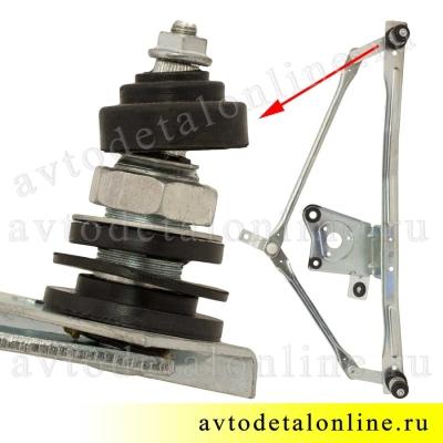 Стеклоочистителя трапеция УАЗ Патриот 73.5205400, дворники 3163-5205100 без моторчика Bosch
