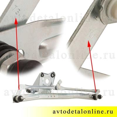 Дворники УАЗ Патриот  3163-5205100 без моторчика Bosch, трапеция стеклоочистителя 73.5205400