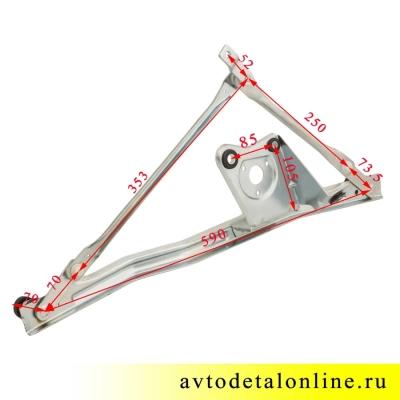 На фото размер трапеции дворников УАЗ Патриот 3163-5205100 без моторчика Bosch, стеклоочиститель 72.5205400