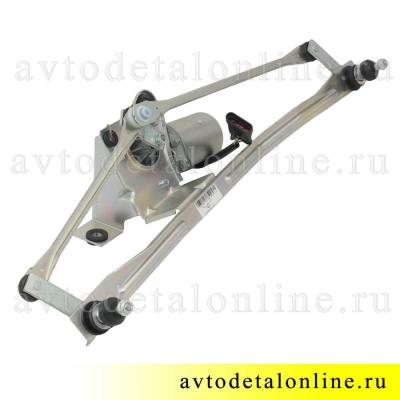 Стеклоочиститель УАЗ Патриот 3163-5205100 - трапеция дворников с моторчиком аналогом Bosch, пр-во Вега