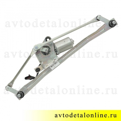 Механизм стеклоочистителя УАЗ Патриот 3163-5205100 - трапеция дворников с моторчиком аналог Bosch
