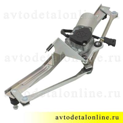 Стеклоочиститель УАЗ Патриот 3163-5205100 с моторчиком аналог Bosch на замену трапеции дворников, пр-во Вега