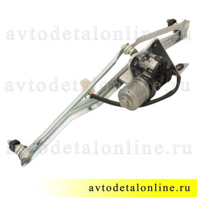 Стеклоочиститель УАЗ Патриот 3163-5205100, трапеция дворников с моторчиком Bosch 0 390 241 557, широкий разъем