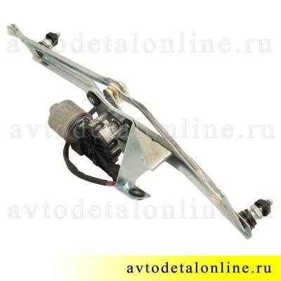 Стеклоочиститель УАЗ Патриот 3163-5205100 с моторчиком  Bosch на замену трапеции дворников, пр-во КЗАЭ