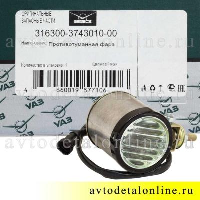 Упаковка противотуманных фар на УАЗ Патриот 2005-2014, номер 3163-3743010 противотуманок 241.3743-01