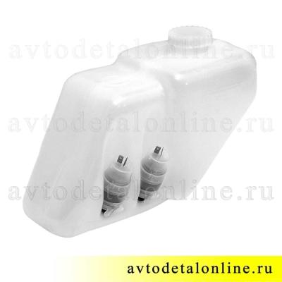 Бачок омывателя + 2 мотора на УАЗ Патриот 3160-5208045 и ВАЗ 1132.5208010-02 в сборе с крышкой и фильтром