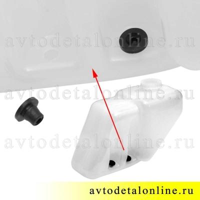 Бачок омывателя под 2 моторчика для УАЗ Патриот 3160-5208045 и ВАЗ 2108-5208008 в сборе с крышкой и фильтром