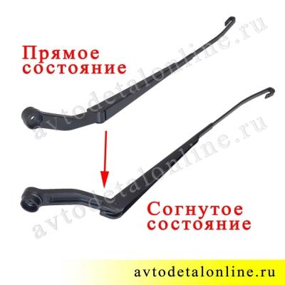 Поводок стеклоочистителя УАЗ Патриот 3163-5205150 фото рычага нового образца 731.5205800, Автоприбор