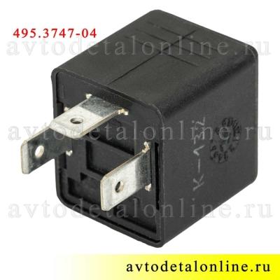 Реле 495.3747-04 для подключения поворотов УАЗ Патриот, Хантер и др. авто, производство Авар