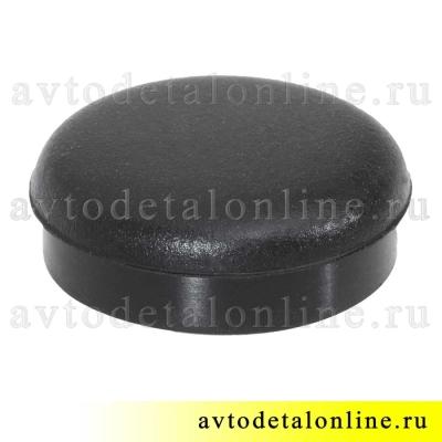 Заглушка 3163-5205110 поводка 3163-5205150 УАЗ Патриот для рычага стеклоочистителя 731.5205800 образца с 2008 г