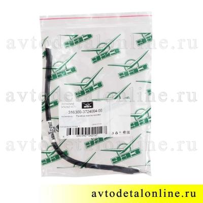 Упаковка с проводом массы кузова УАЗ Патриот 3163-3724064
