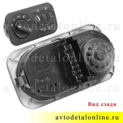 Модуль управления светотехникой УАЗ Патриот 3163-3769600-01, электронный блок 142.3769-01 пр-во Авар, г. Псков
