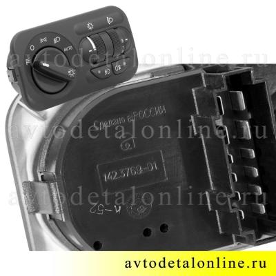 Блок света УАЗ Патриот 3163-3709600-01, электронный модуль управления светотехникой 142.3769-01, Авар, Псков