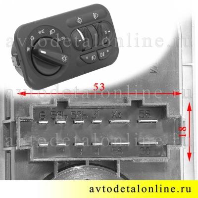 Электронный модуль 142.3769-01 управления светотехникой УАЗ Патриот 3163-3709600-01, блок пр-во Авар, г.Псков